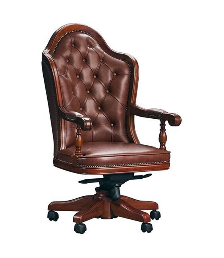 гистероскопическая миомэктомия офисные стулья в черкесск купить секретнайа камера